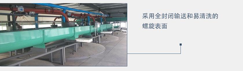 污泥无轴螺旋输送机采用封闭式输送